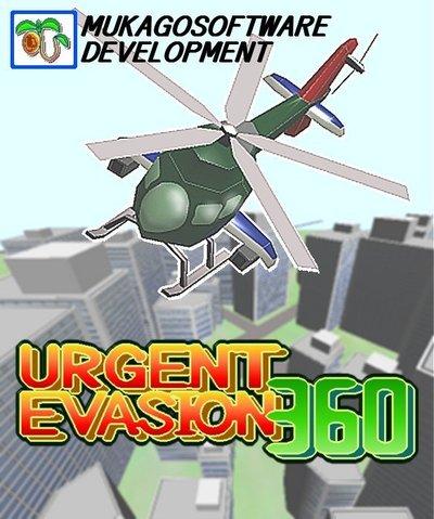 Ue360_pac