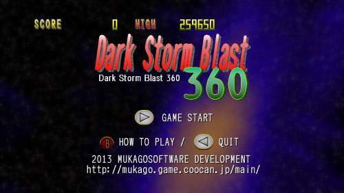 Dsb360_ss4